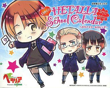 【中古】カレンダー ヘタリア 2011年度日めくりスクールカレンダー