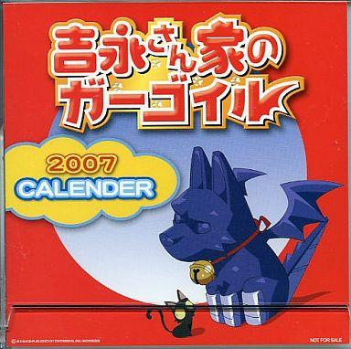 【中古】カレンダー 吉永さん家のガーゴイル 2007年度卓上カレンダ-