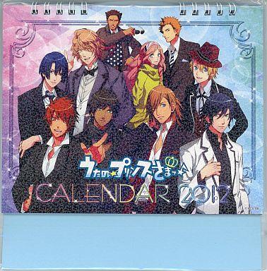【中古】カレンダー うたの☆プリンスさまっ♪ 2012年卓上カレンダー