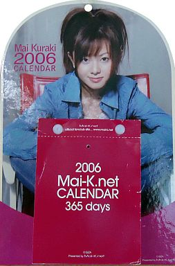 【中古】カレンダー 倉木麻衣 2006年度日めくりカレンダー 「オフィシャルファンクラブ Mai-K.net」 会員限定