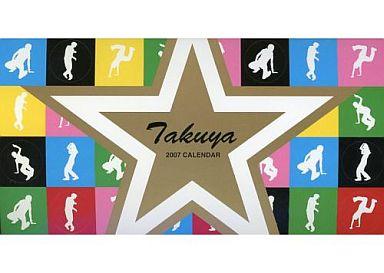 【中古】カレンダー Takuya 2007年度 卓上カレンダー