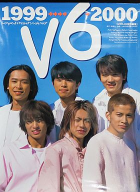 V6 1999年4月~2000年3月 キャン...