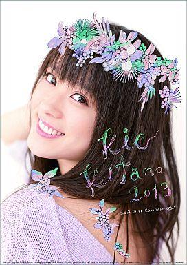 カレンダー 2013年度カレンダー : 北乃きい 2013年度カレンダー ...