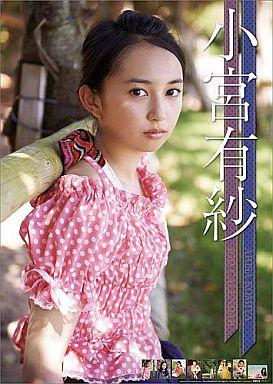 小宮有紗の画像 p1_7