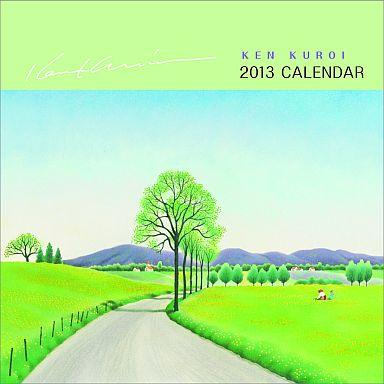 カレンダー 2013年度カレンダー : 黒井健 2013年度カレンダー ...