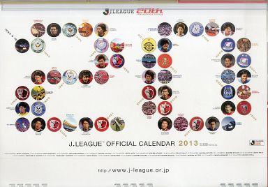 【中古】カレンダー Jリーグ 2013年度カレンダー