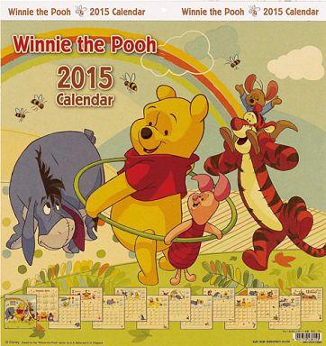 【中古】カレンダー くまのプーさん 2015年度カレンダー