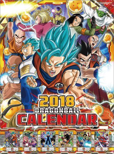 【中古】カレンダー ドラゴンボール超 2018年度カレンダー