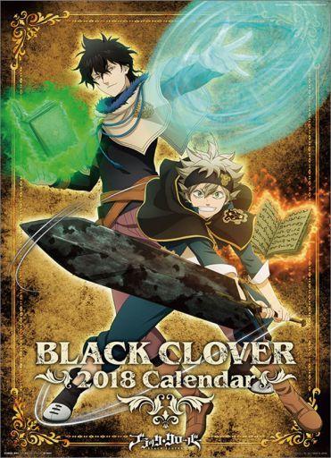 【中古】カレンダー ブラッククローバー 2018年度カレンダー