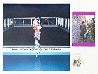 【中古】カレンダー 堂本剛(KinKi Kids) 2005年度スクールカレンダーセット