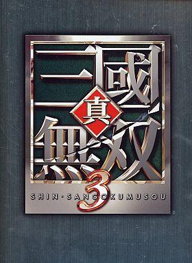 【中古】カレンダー 真・三國無双3 2003年度 卓上カレンダー
