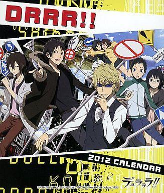 【中古】カレンダー デュラララ!! 2012年度卓上カレンダー