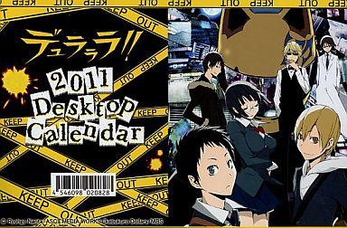【中古】カレンダー デュラララ!! 2011年度卓上カレンダー