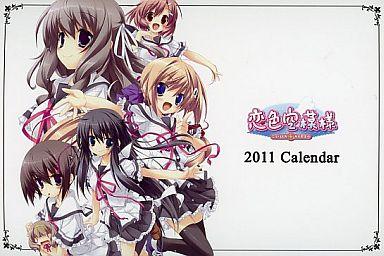 【中古】カレンダー 恋色空模様 2011年度卓上カレンダー