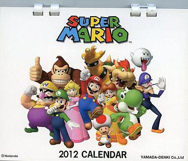 【中古】カレンダー スーパーマリオ 2012年度卓上カレンダー ヤマダ電機 3DS購入特典