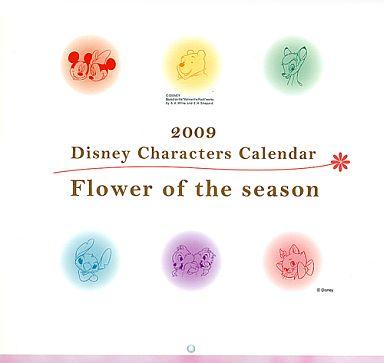 【中古】カレンダー 三菱東京UFJ銀行 2009年度ディズニーキャラクターカレンダー Flower of the season
