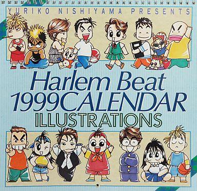 【中古】カレンダー Harlem Beat-ハーレム・ビート- 1999年度カレンダー