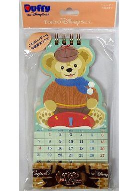 【中古】カレンダー ダッフィー&シェリーメイ 2013年度 卓上カレンダー 東京ディズニーシー限定