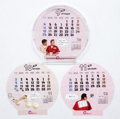 【中古】カレンダー マルさまぁ?ず オリジナルマル型2011年9月?11月カレンダー