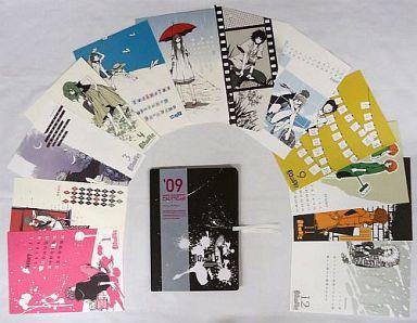 【中古】カレンダー Jumble ワカマツカオリ 2009年度カレンダー