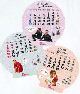 【中古】カレンダー マルさまぁ?ず オリジナルマル型2011年12月?2012年2月カレンダー 「DVD マルさまぁ?ず vol.2」 初回限定特典