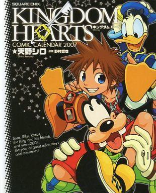 【中古】カレンダー キングダムハーツ 2007年度コミックカレンダー