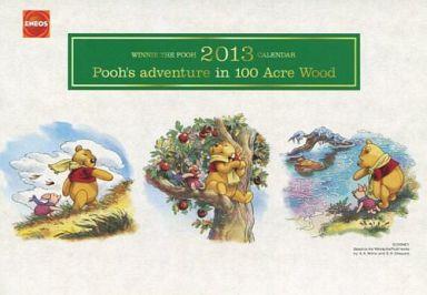 【中古】カレンダー くまのプーさん 2013年度卓上カレンダー ENEOS販促品