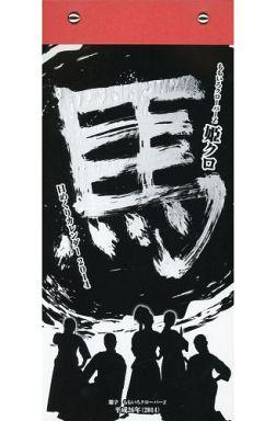 【中古】カレンダー ももいろクローバーZ 姫クロ 2014年度日めくりカレンダー