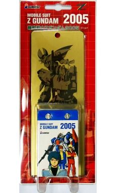 【中古】カレンダー 機動戦士Zガンダム 2005年度日めくりカレンダーゴールド