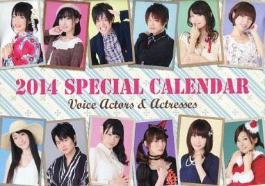 【中古】カレンダー スペシャル声優カレンダー2014 月刊声優グランプリ2014年1月号付録