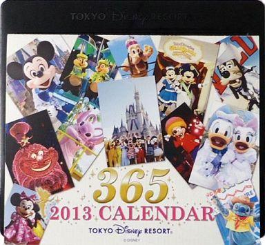 【中古】カレンダー 東京ディズニーリゾート 2013年度日めくりカレンダー