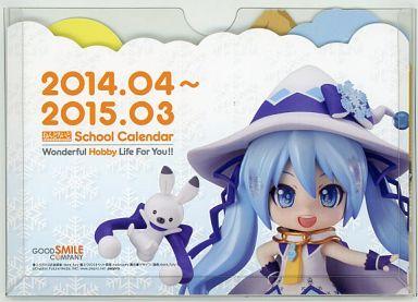 【中古】カレンダー ねんどろいど 2014年度卓上スクールカレンダー ワンダーフェスティバル2014冬 配布品
