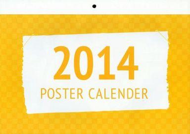 【中古】カレンダー ボイスアニメージュ 2014年度ポスターカレンダー ROMAN ALBUM ボイスアニメージュ 2014 WINTER付録