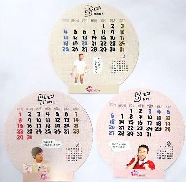 【中古】カレンダー マルさまぁ?ず 2012年3月?2012年5月オリジナルマル型カレンダー 「DVD マルさまぁ?ず vol.3」 初回限定特典