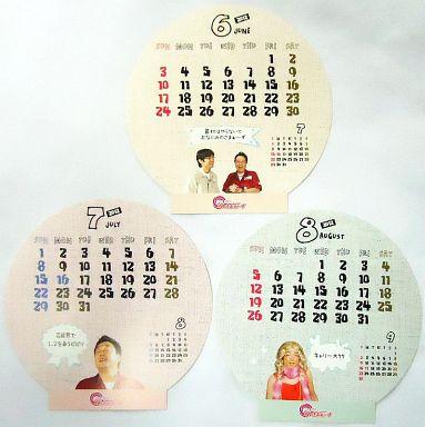 【中古】カレンダー マルさまぁ?ず 2012年6月?2012年8月オリジナルマル型カレンダー 「DVD マルさまぁ?ず vol.4」 初回限定特典