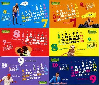 【中古】カレンダー ホリさまぁ?ず 2010年7月?2010年9月オリジナル卓上カレンダー 「DVD ホリさまぁ?ず vol.2」 初回限定特典