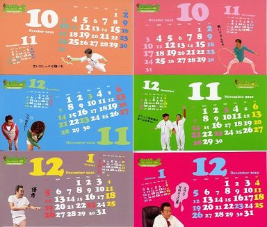 【中古】カレンダー ホリさまぁ?ず 2010年10月?2010年12月オリジナル卓上カレンダー 「DVD ホリさまぁ?ず vol.3」 初回限定特典