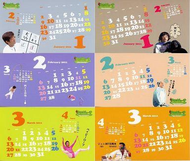 【中古】カレンダー ホリさまぁ?ず 2011年1月?2011年3月オリジナル卓上カレンダー 「DVD ホリさまぁ?ず vol.4」 初回限定特典