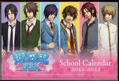 【中古】カレンダー 薄桜鬼?sweet school life? 2014年度卓上カレンダー 電撃Girl's Style 2014年5月号増刊付録