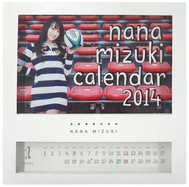 【中古】カレンダー 水樹奈々 2014年度卓上カレンダー 「NANA WINTER FESTA 2014」