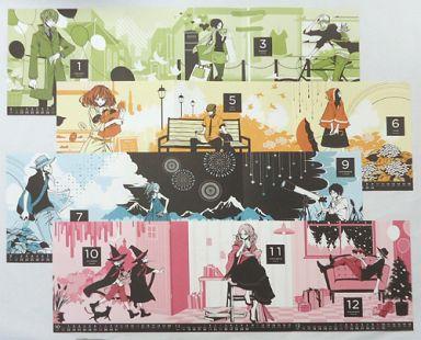 【中古】カレンダー ワカマツカオリ 2012年度カレンダー
