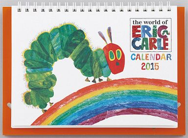 【中古】カレンダー エリック・カール(飛び出す) 2015年度卓上カレンダー