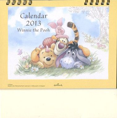 【中古】カレンダー くまのプーさん 2013年度卓上カレンダー