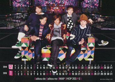 【中古】カレンダー SMAP 2014年12月?2015年1月カードカレンダー Saikou de Saikou no Smap Shop 2014-2015 グッズ購入特典