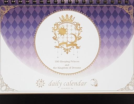 【中古】カレンダー 夢王国と眠れる100人の王子様 アワード記念 日めくり 王子カレンダー