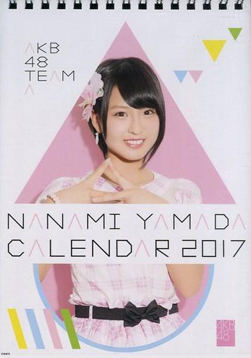 【中古】カレンダー 山田菜々美(AKB48) 2017年度卓上カレンダー