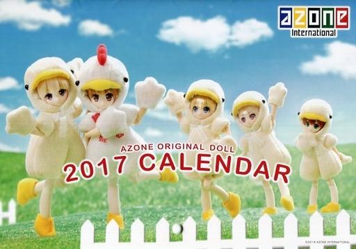 【中古】カレンダー アゾン 2017年度オリジナルドールカレンダー ウィンターキャンペーン