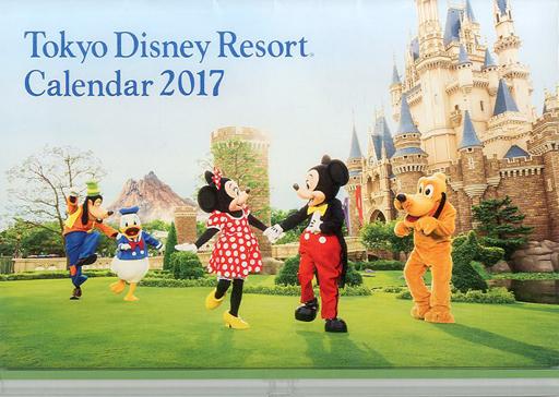 【中古】カレンダー 東京ディズニーリゾート 2017年度カレンダー