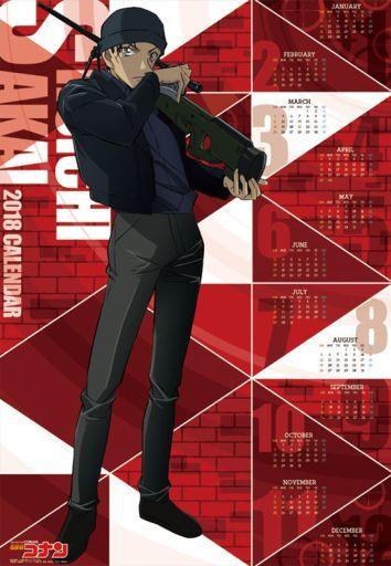 【新品】カレンダー 名探偵コナン 2018年度ポスターカレンダー 赤井秀一