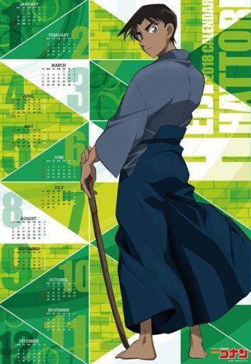 【新品】カレンダー 名探偵コナン 2018年度ポスターカレンダー 服部平次